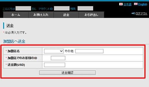 i-BANQの公式ページ