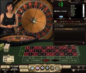 業界内で唯一日本人のディーラーが居るカジノ