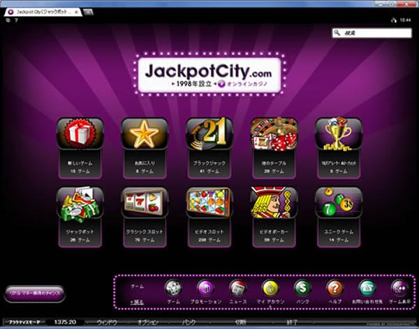 ジャックポットシティカジノのカジノロビー