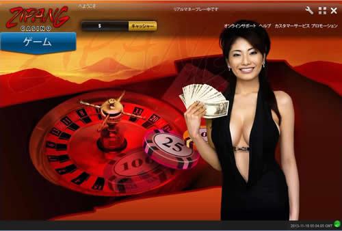 ジパングカジノ系列