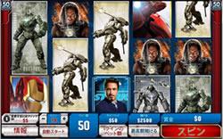 50ラインスロットのアイアンマン2