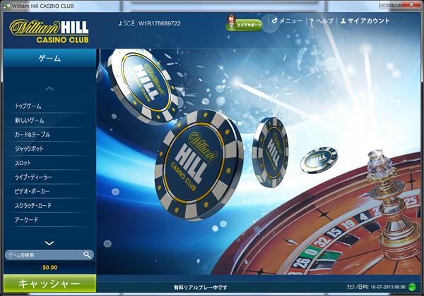 ウィリアムヒルカジノクラブのカジノロビー