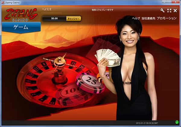 ジパングカジノのカジノロビー